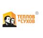 Теплов и Сухов (Россия)